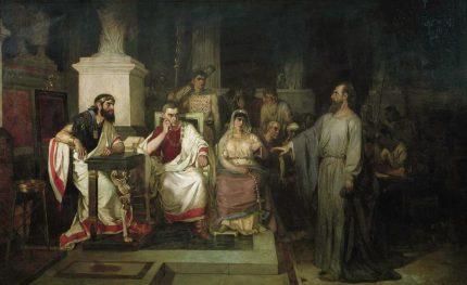 Paul meeting King Agrippa